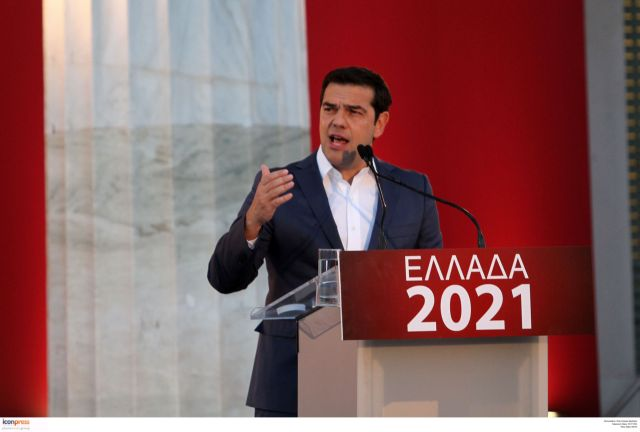 PM Tsipras presents Constitutional Review proposals | tovima.gr