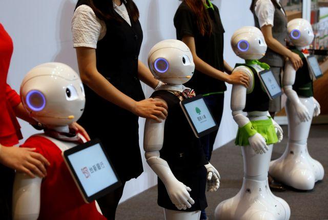Τα ρομπότ αντικαθιστούν σταδιακά τους υπαλλήλους των τραπεζών | tovima.gr