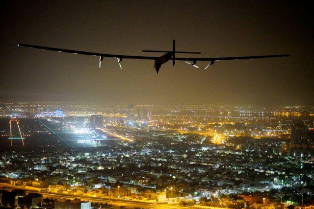 Το Solar Impulse ολοκληρώνει τον γύρο του κόσμου χωρίς καύσιμα   tovima.gr