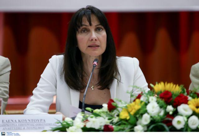 Ελενα Κουντουρά: Συγκρατημένη αισιοδοξία για το 2016   tovima.gr