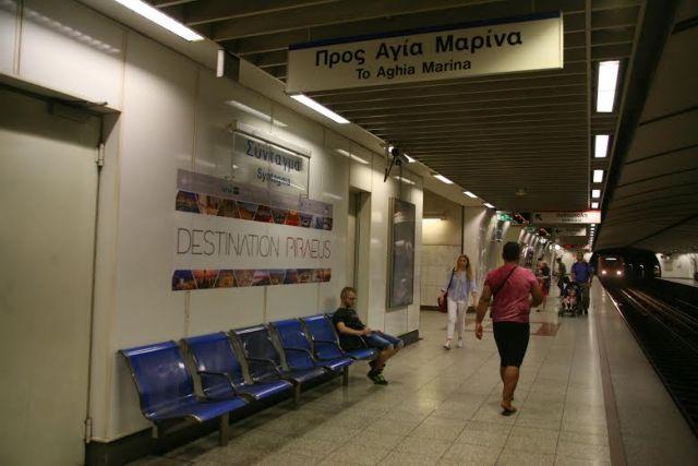 Στα κεντρικά εκδοτήρια εισιτηρίων ο τουριστικός οδηγός Πειραιά | tovima.gr