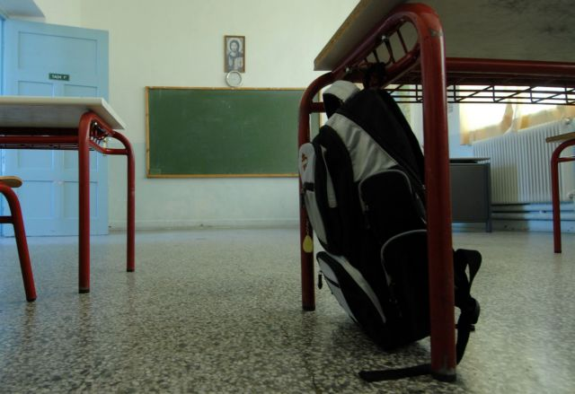 Education Ministry aims to reduce secondments by 30% | tovima.gr