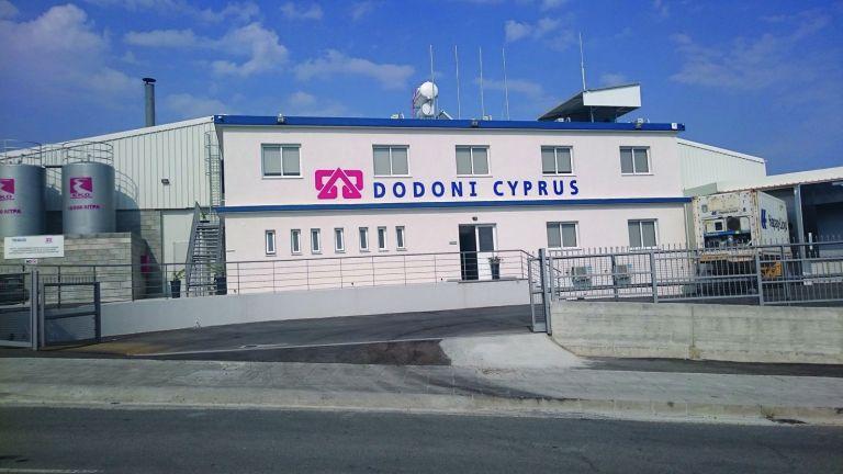Δωδώνη: Ενα χρόνο λειτουργίας του εργοστασίου τυρίων στην Κύπρο | tovima.gr