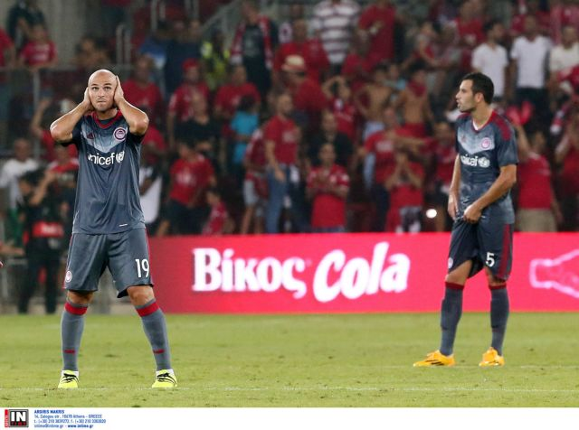 Olympiacos and PAOK knocked out of Champions League | tovima.gr