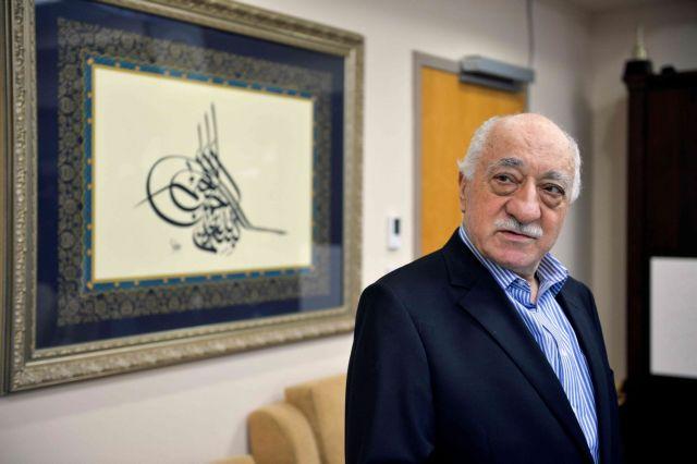 Τουρκία: Ο Γκιουλέν έχει διεισδύσει στην αμερικανική δικαιοσύνη   tovima.gr