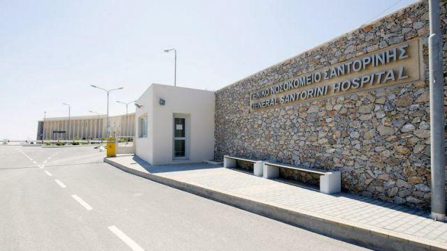 ΠΟΕΔΗΝ: Πλυντήριο ρουσφετιών το νοσοκομείο Σαντορίνης   tovima.gr