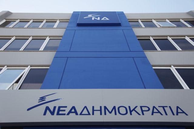 Εξονυχιστική έρευνα για το παγιδευμένο δέμα προς τον Σόιμπλε ζητά η ΝΔ | tovima.gr