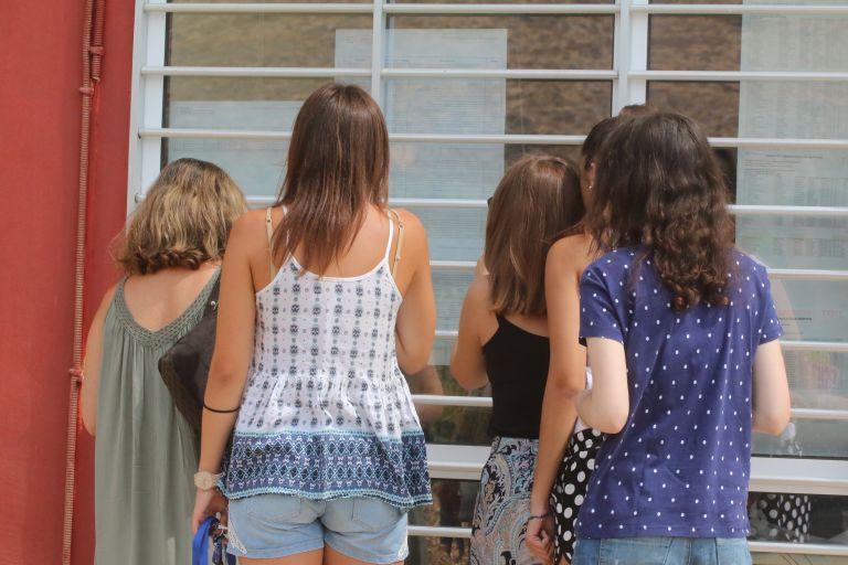 Το ειδικό ποσοστό θέσεων εισαγωγής στην τριτοβάθμια εκπαίδευση | tovima.gr