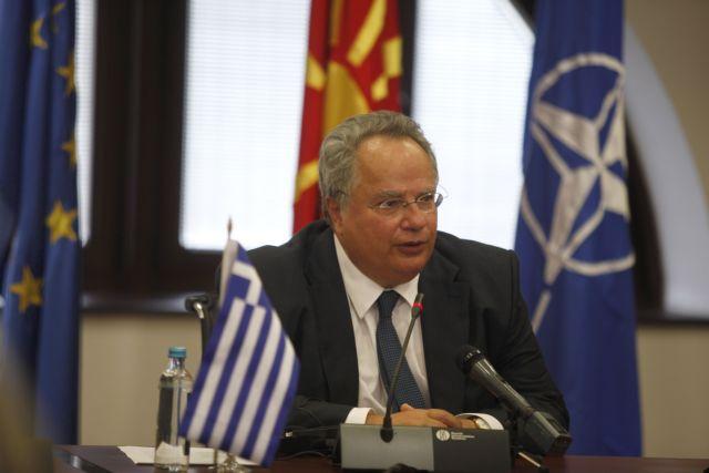 Spectre of Macedonia naming issue returns | tovima.gr