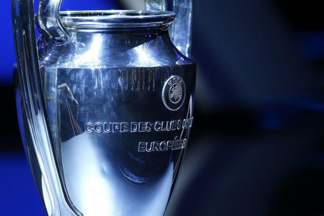 Διαφωνούν οι ευρωπαϊκές λίγκες στο νέο Champions League | tovima.gr