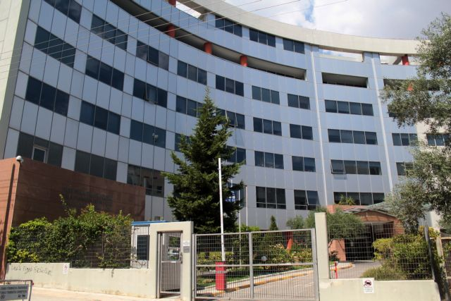 TV license auction continues as planned – Two licenses granted | tovima.gr