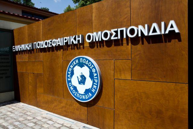 Σφαίρα και απειλητική επιστολή προς τον πρόεδρο της ΕΠΟ | tovima.gr