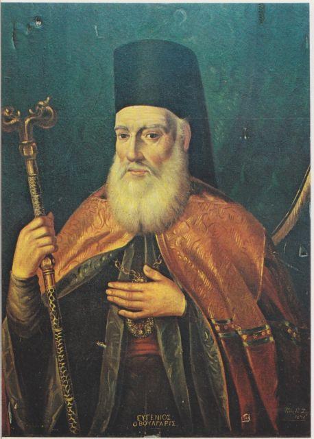 Στα ίχνη του Ευγενίου Βούλγαρη   tovima.gr