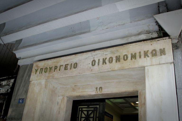 Παράταση για υποβολή αιτήσεων υπαγωγής σε δύο καθεστώτα του Αναπτυξιακού | tovima.gr