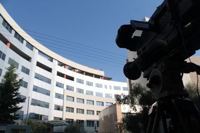 Television broadcasting license tender continues for a third day | tovima.gr