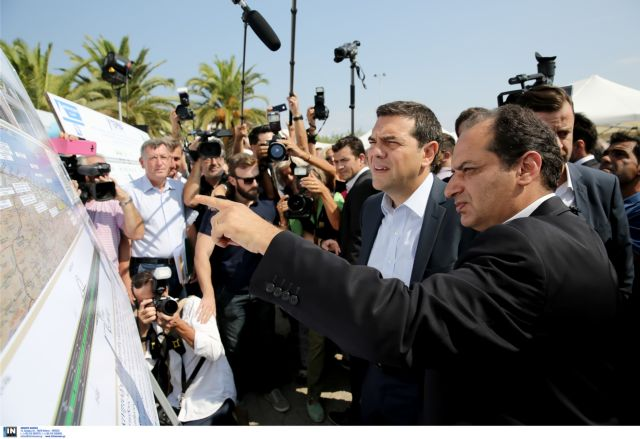 """PM Tsipras: """"Vulnerable social groups to benefit from TV license revenue""""   tovima.gr"""