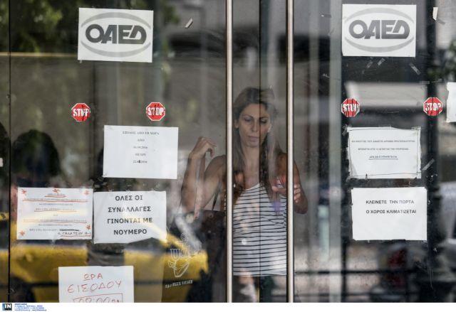 Την Πέμπτη οι αιτήσεις για 7.180 θέσεις μέσω ΟΑΕΔ | tovima.gr