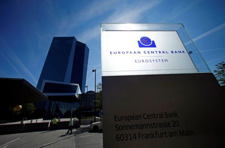 ΕΚΤ: Παρατείνεται μέχρι το τέλος του έτους το QE | tovima.gr