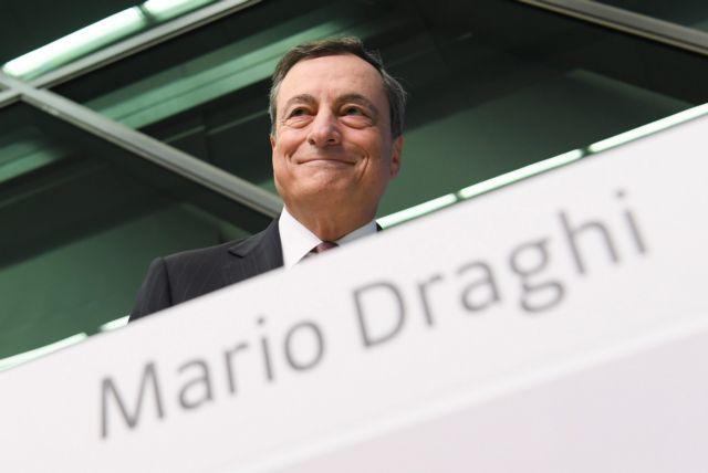 Ντράγκι: Αγορές ομολόγων μέχρι να επιτευχθεί ο στόχος με τον πληθωρισμό | tovima.gr