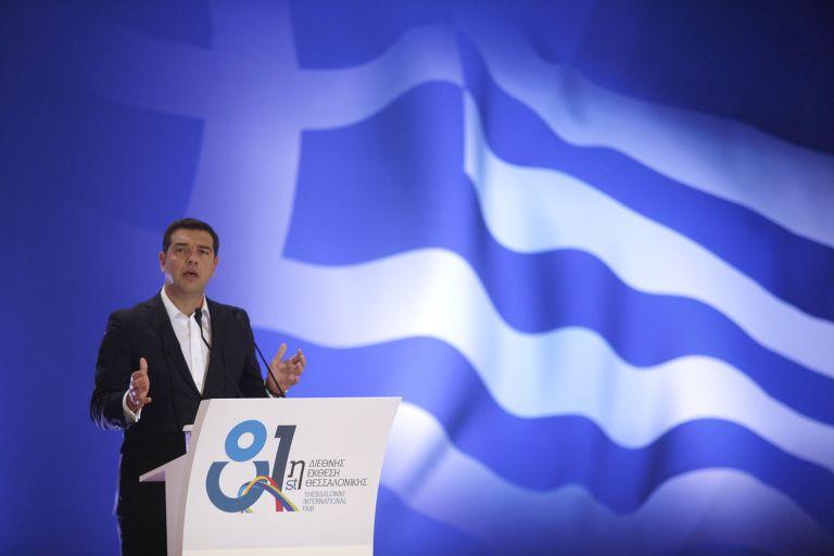 «Μνημόνια τέλος»,  «έξοδος στις αγορές» και παροχές, τα όπλα της κυβέρνησης για την αντιστροφή του αρνητικού κλίματος | tovima.gr