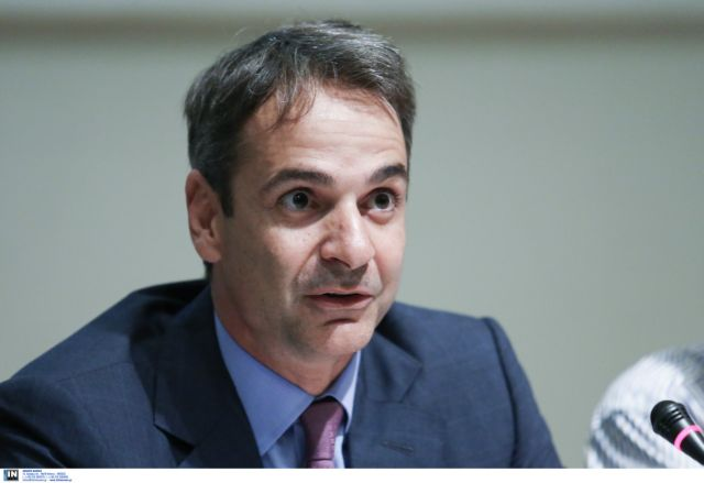 Mitsotakis to meet with social partners on Tuesday | tovima.gr