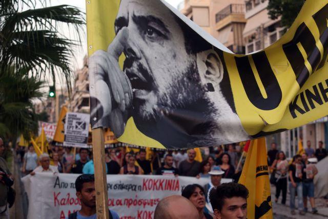 Μεγάλη πορεία για τα πέντε χρόνια από την άγρια δολοφονία Φύσσα   tovima.gr