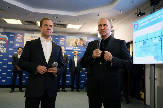 Στις 18 Μαρτίου του 2018 οι προεδρικές εκλογές στη Ρωσία | tovima.gr