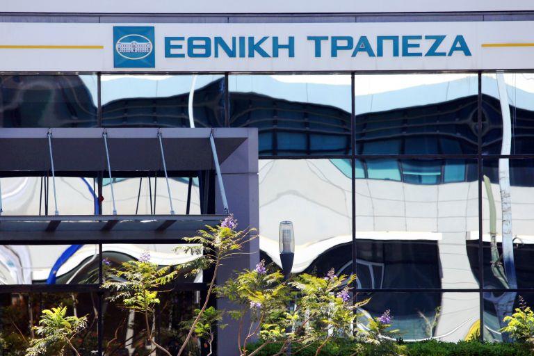 Ενίσχυση οργανικής κερδοφορίας για την Εθνική Τράπεζα το 2017 | tovima.gr