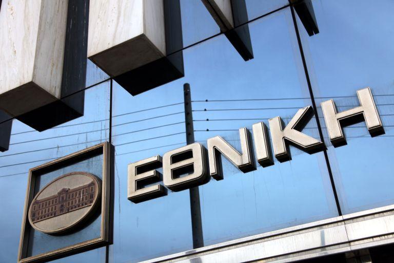 act4Greece: Δωρεές 1,8 εκατ. ευρώ σε 2 χρόνια από την Εθνική Τράπεζα | tovima.gr