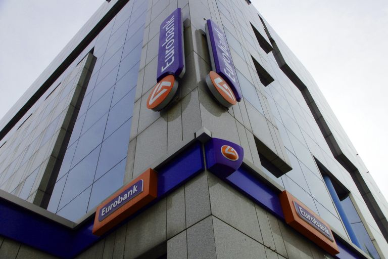 Eurobank: Με κέρδη 132 εκατ. ευρώ έκλεισε το 9μηνο του 2017 | tovima.gr