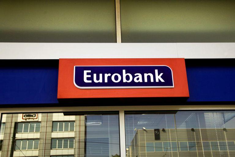 Eurobank: Best Retail Bank στην Ελλάδα για 4η χρονιά | tovima.gr