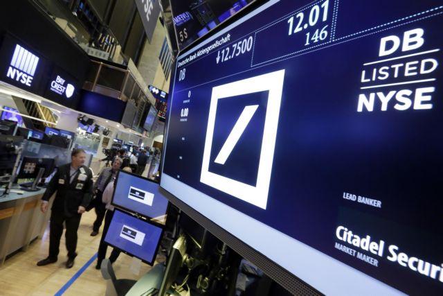 Γιατί η Deutsche Bank δεν «ξεκολά από τον βάλτο» | tovima.gr