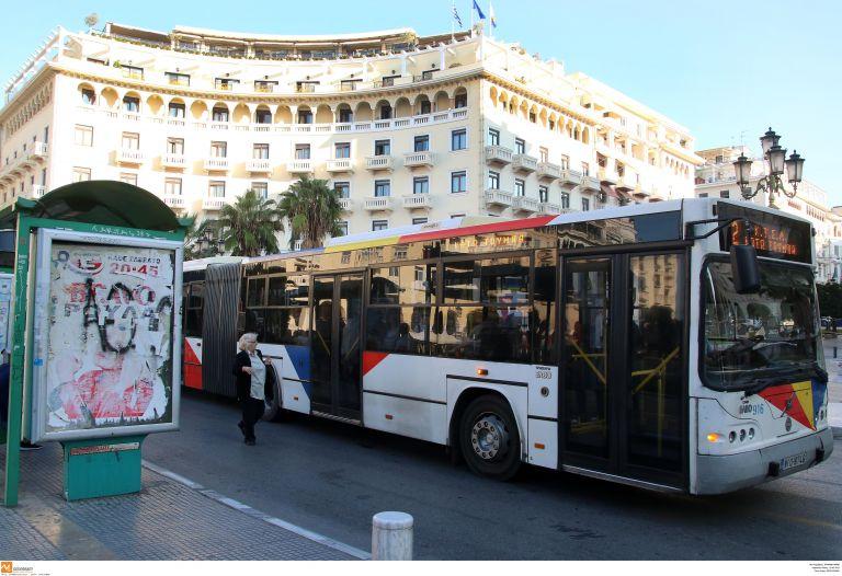Μέτρα για τη διευκόλυνση μετακινήσεων ΑμεΑ προωθεί ο ΟΑΣΘ   tovima.gr