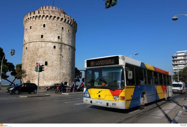 Το ΣτΕ ξεμπλοκάρει την εκκαθάριση του ΟΑΣΘ | tovima.gr