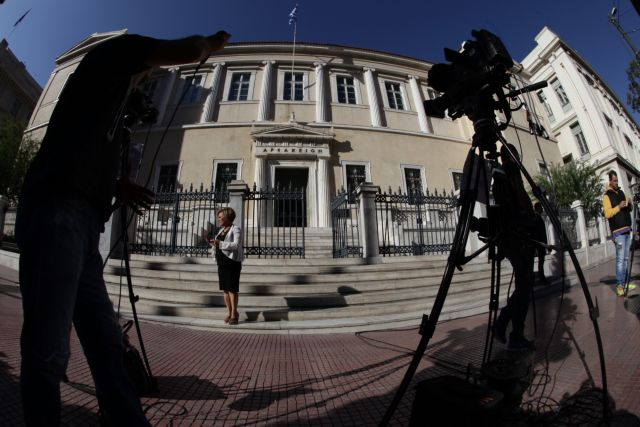 Council of State reconvenes to debate television licenses | tovima.gr