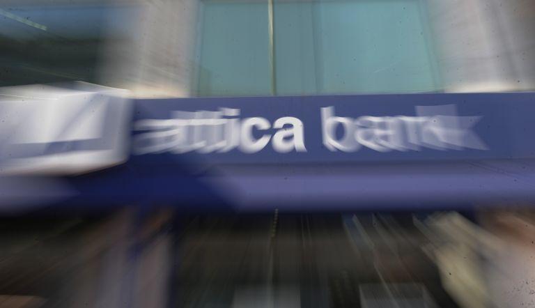 Attica Bank: Συμφωνία με PIMCO για κόκκινα δάνεια 700 εκατ. ευρώ Συνεχίζεται η αναζήτηση στρατηγικού επενδυτή | tovima.gr