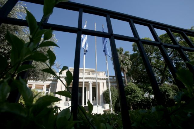 Supreme Court presidents in meeting with Prime Minister | tovima.gr