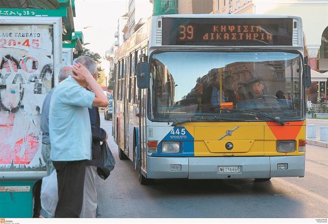 Οι αστικές συγκοινωνίες πατούν γκάζι στον 21ο αιώνα   tovima.gr