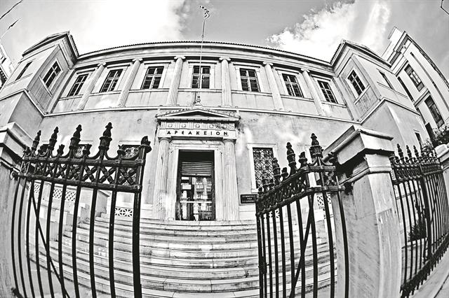 Ολοταχώς για νέο Ασφαλιστικό με τη βούλα του ΣτΕ | tovima.gr