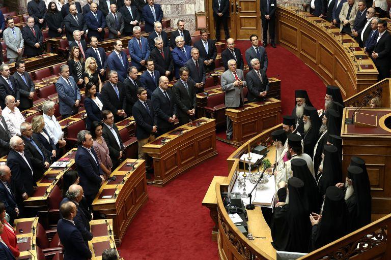 Στη Βουλή κατατίθεται τη Δευτέρα το προσχέδιο του προϋπολογισμού | tovima.gr