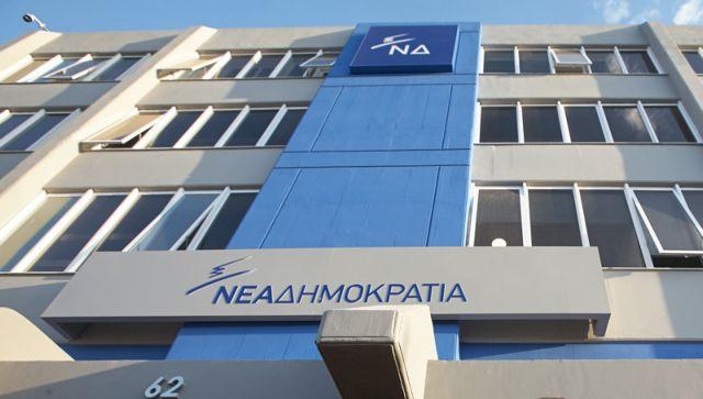 ΝΔ για eurogroup:  Τέταρτο μνημόνιο υπέγραψε ο ΣΥΡΙΖΑ | tovima.gr