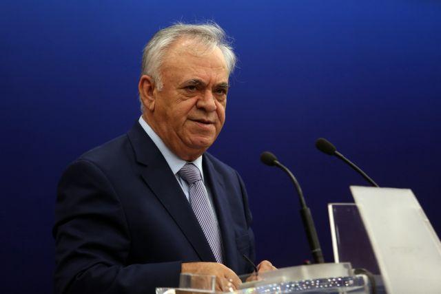 Δραγασάκης: Πιέζουμε να τελειώνουμε, να ξεκαθαρίζουμε | tovima.gr