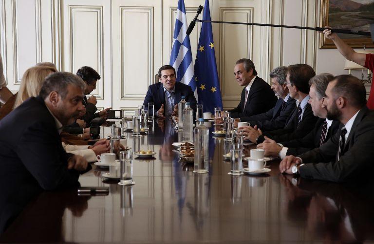 Στο Μαξίμου η Επιτροπή Διαλόγου για τη Συνταγματική Αναθεώρηση | tovima.gr