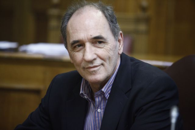 "Stathakis: ""Primary residences protected from debts towards state"" 