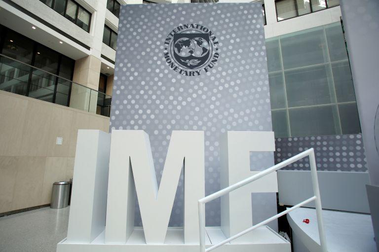 Πορτογαλία: Η Λισαβόνα αποπλήρωσε πρόωρα δάνειο του ΔΝΤ | tovima.gr