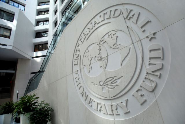 ΔΝΤ: Μη βιώσιμο το χρέος ακόμη και με πλεονάσματα 3,5% για δέκα χρόνια | tovima.gr
