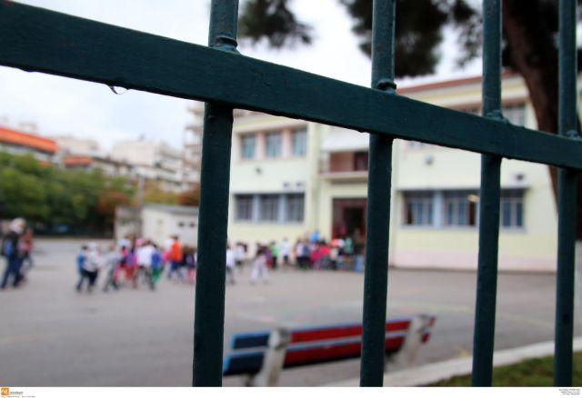 Εύβοια: Διευθυντής κατηγορείται για σεξουαλική παρενόχληση μαθητών | tovima.gr