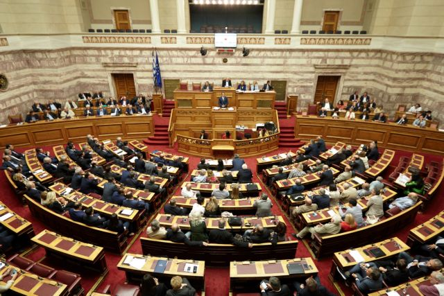 Budget for 2017 submitted in Parliament on Tuesday afternoon | tovima.gr
