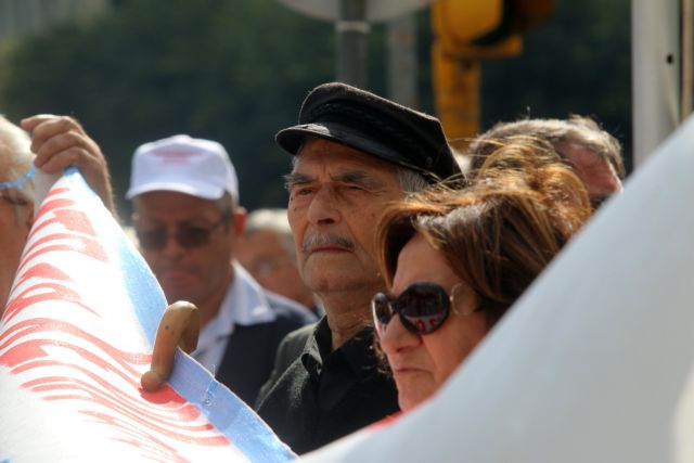 Θεσσαλονίκη: Συγκέντρωση διαμαρτυρίας συνταξιούχων | tovima.gr