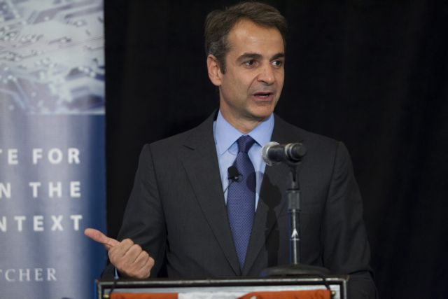 "Mitsotakis: ""Populism is maintaining the bailouts in Greece"" 